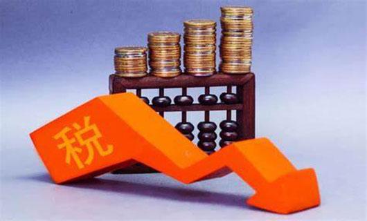 高新企业政策补贴|简税邦