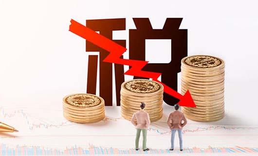 高新企业申请条件|高新企业评定标准|简税邦