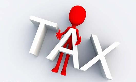 2021年税收优惠政策|简税邦